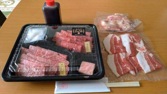 ふらの和牛よし牛の焼肉セット