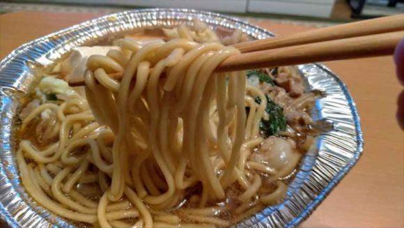 Wolt(ウォルト)札幌おすすめ店㊵鶏料理・博多水炊き とりっくす