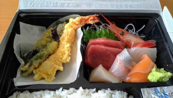 Wolt(ウォルト)札幌おすすめ店魚一心(寿司・弁当)