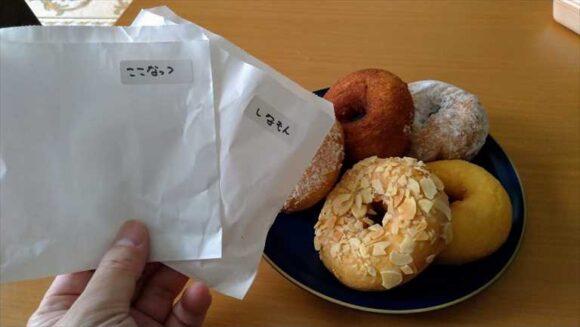 Wolt(ウォルト)札幌おすすめ店「札幌ムラカミドーナツ店」