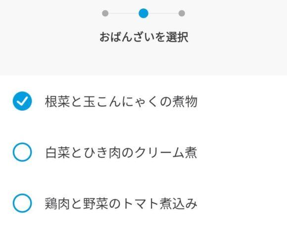 Wolt(ウォルト)札幌おすすめ店「ミライ精米店」