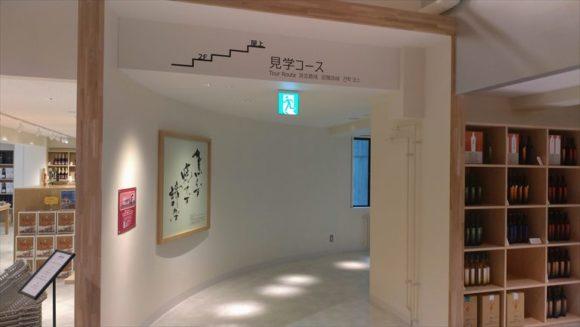 ワイン城(池田町)廊ミュージアム/ライブラリ(2階)