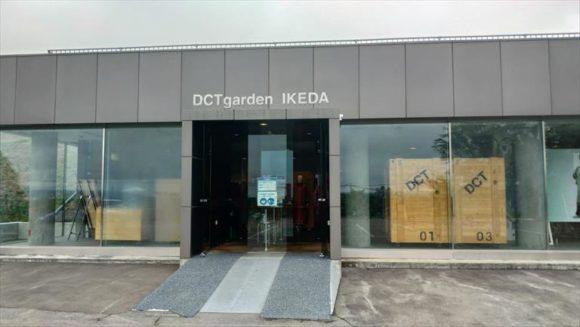 池田ワイン城内のドリカム聖地 DCTgarden IKEDA