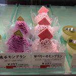 クランベリー(帯広)人気スイーツ&ケーキ