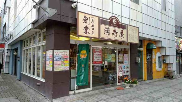満寿屋パン本店
