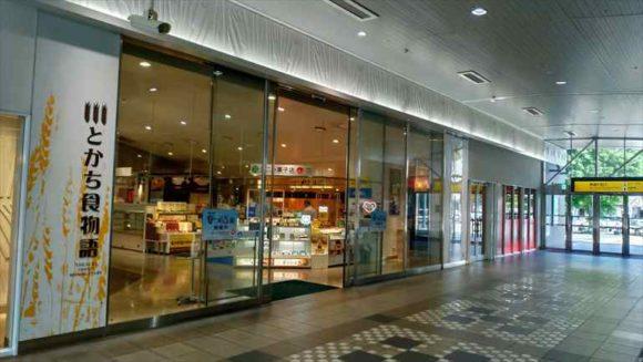 JR帯広駅おすすめグルメ&アウトレットスイーツ(エスタ帯広西館)