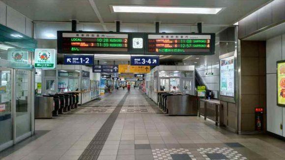 JR帯広駅構内