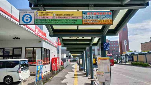JR帯広駅バスターミナル⑥番乗り場