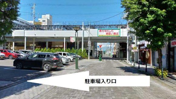 六花亭帯広本店の駐車場