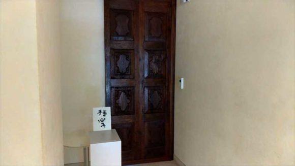 六花亭帯広本店のお得意様ラウンジ「極楽」(2階)