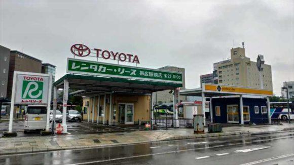 JR帯広駅おすすめレンタカーショップ