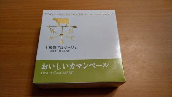 十勝野フロマージュのカマンベールチーズ