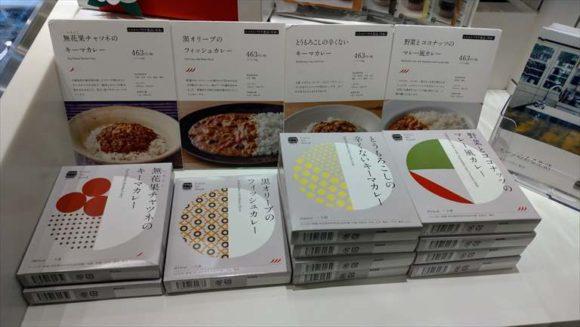 soup stock tokyoのレトルト食品