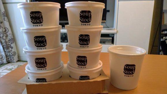 スープストック(Soup Stock Tokyo)札幌おすすめ宅配デリバリー