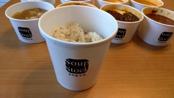 スープストック(Soup Stock Tokyo)のご飯