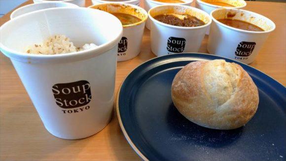 スープストックのパンとご飯