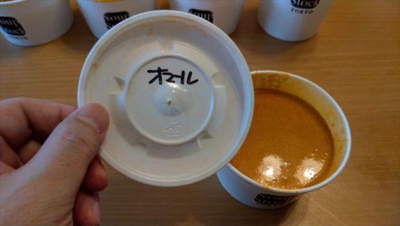 スープストック(Soup Stock Tokyo)札幌おすすめ⑦オマール海老のビスク