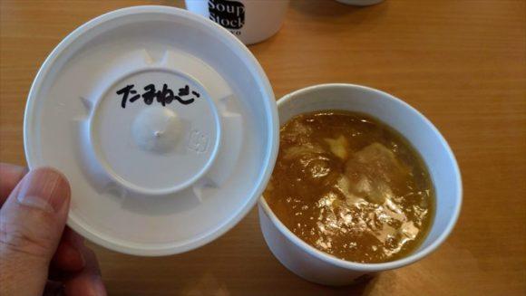 スープストック(Soup Stock Tokyo)札幌おすすめ⑤ゴッホの玉葱のスープ(192kcal )