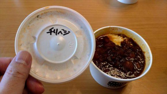スープストック(Soup Stock Tokyo)札幌おすすめ⑥東京ボルシチ(R 163kcal)