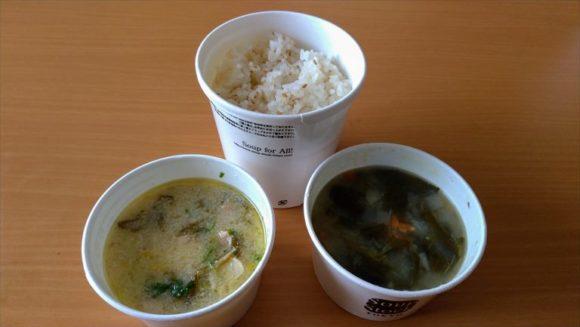 「水菜と鶏肉の柚子胡椒チャウダー」と白胡麻ご飯