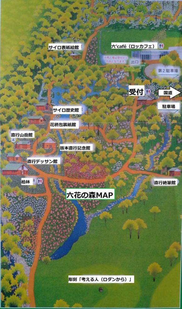 六花の森MAP地図