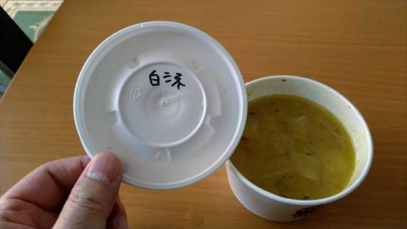 スープストック(Soup Stock Tokyo)おすすめ「ポロ葱と白いんげん豆のミネストローネ」
