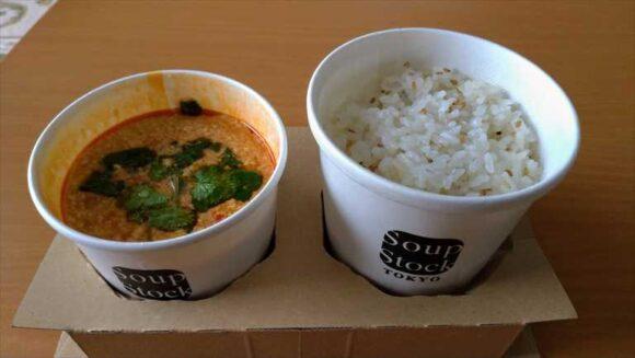 雲南(ウンナン)豆腐スープと白胡麻ご飯