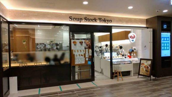 Soup Stock Tokyo 大同生命札幌ビルmiredo店