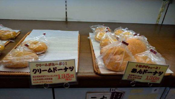 ますやパン本店のあんドーナッツ