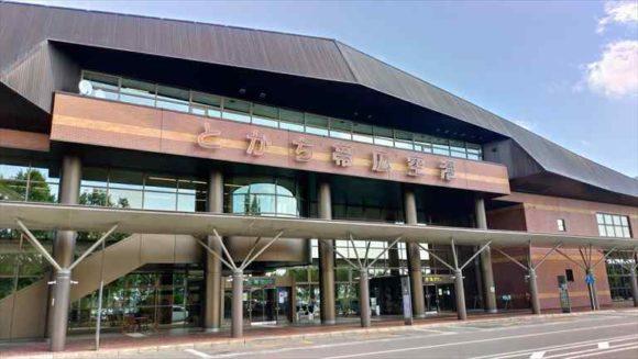 とかち帯広空港