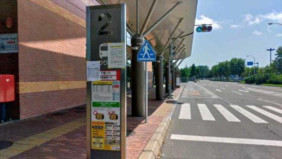 とかち帯広空港のバス停