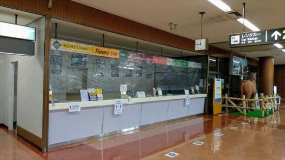 とかち帯広空港のレンタカーカウンター