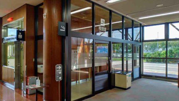 とかち帯広空港おすすめ喫煙所