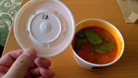 スープストック(Soup Stock Tokyo)おすすめ「マルゲリータスープ」(126kcal )