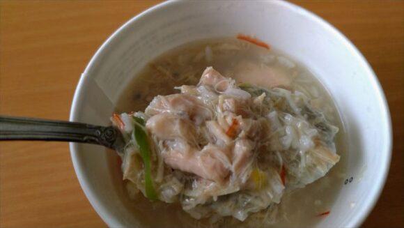 スープストック(Soup Stock Tokyo)おすすめ「東京参鶏湯」(186kcal )