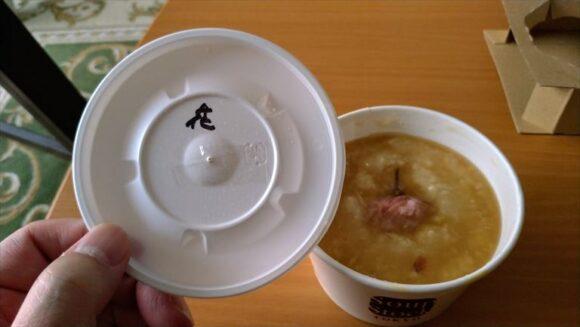 スープストック(Soup Stock Tokyo)おすすめ「桜とひしおの花見粥」