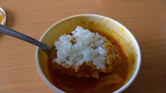 スープストック(Soup Stock Tokyo)おすすめ「玉葱と鶏肉のカレー」