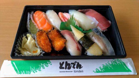 ウーバーイーツで注文したとんでんのお寿司