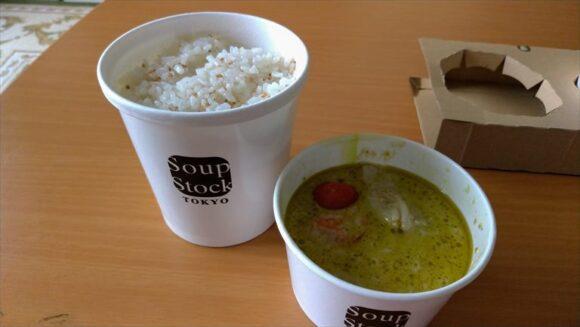 スープストック(Soup Stock Tokyo)おすすめ「タイ風グリーンカレースープ」