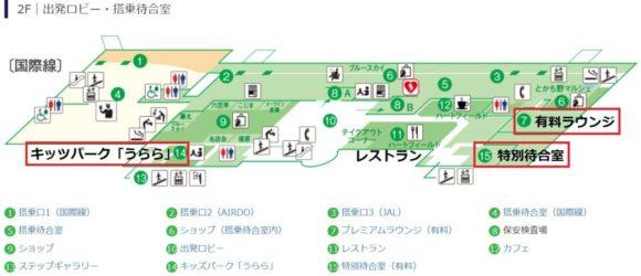 とかち帯広空港2階MAP