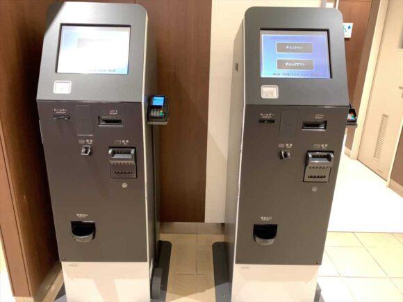 ホテルネッツ札幌の自動精算機