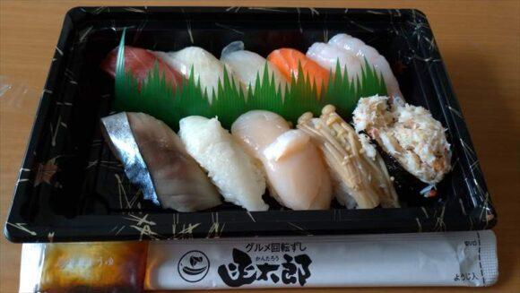 Woltで注文した「函太郎」の握り寿司(柊)