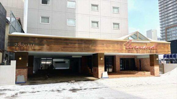 アンワインドホテル札幌の駐車場