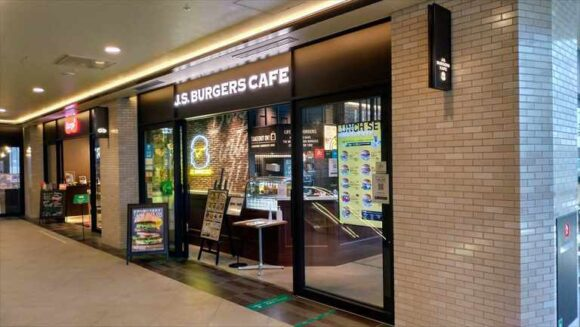 J.S. バーガーズ カフェ札幌ミレド店