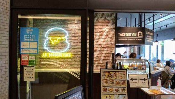 J.S. BURGERS CAFE 大同生命札幌ビルmiredo店のテイクアウト