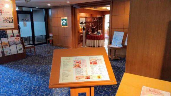 札幌パークホテル4階「四川料理 桃源郷」