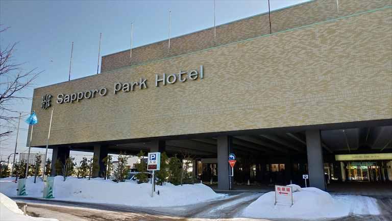 札幌パークホテルのデメリット点