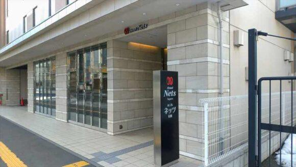 ホテルネッツ札幌の入り口