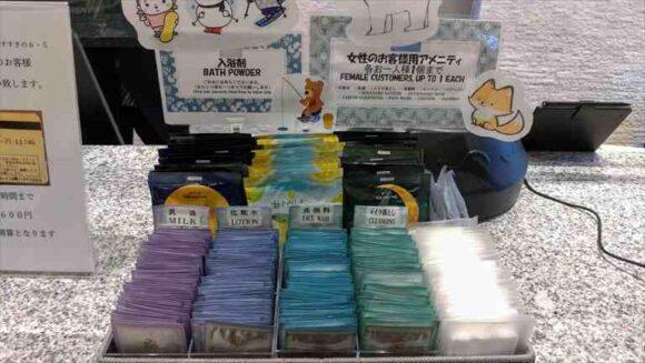 ホテルネッツ札幌の無料アメニティグッツ