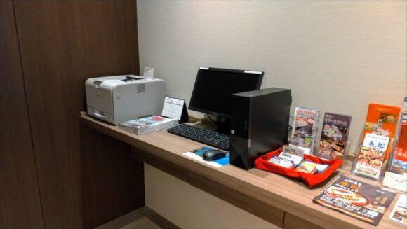 ホテルネッツ札幌のパソコン